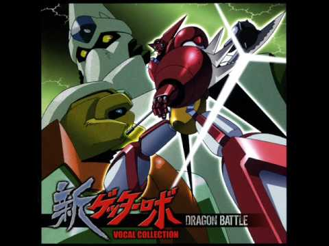 ·• Streaming Online New Getter Robo, Vol. 4: Crash