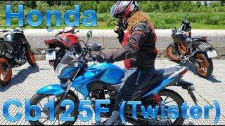 Review Honda Cb 125 F Twister