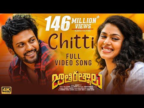 Chitti Video Song - Jathi Ratnalu