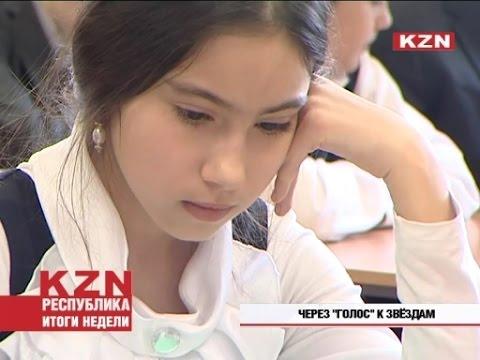 , title : 'Талантливый юный голос из Казани Саида Мухаметзянова'