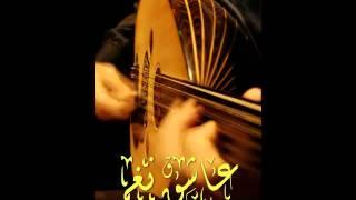 تحميل اغاني عبدالكريم عبدالقادر - أنا رديت لعيونج - التسجيل الأصلي MP3