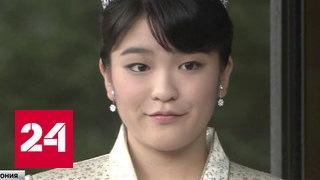 Японская принцесса Мако станет простолюдинкой