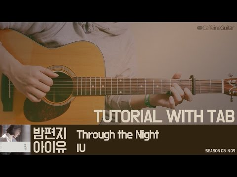 [TUTORIAL] 밤편지 Through the Night - 아이유 IU | Guitar Cover, Lesson, Chord, Tab