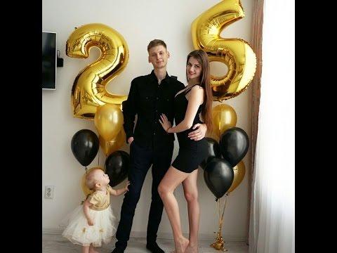 День рождения Егора, 25 лет