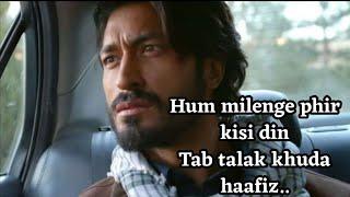 Ham Milenge FIR Kisi din Song Track lyrics (Vidyut   - YouTube