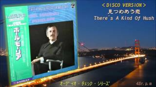 LP45回転Paul Mauriat♪見つめあう恋There`s A Kind Of Hush (Disco Version)