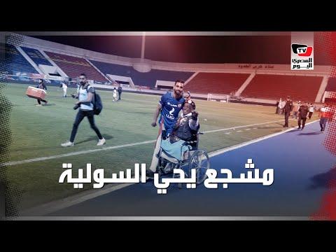 وليد سليمان يحفز لاعبي الأهلي