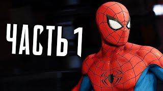 Человек-Паук PS4 Прохождение - Часть 1 - УИЛСОН ФИСК