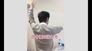 和歌山県からお越し下さった肩の痛みで腕が上がらなくなってしまった美容師さんの改善例
