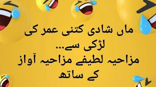 Funny Images For Whatsapp Status In Urdu Best Funny Images