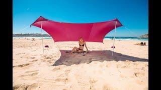 Пляжный навес-шатер