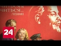 Агитпроп авторская программа Константина Семина. Последний выпуск от 22.04.17