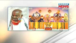 Former Pm H D Deve Gowda In Puri For Foundation Ceremony