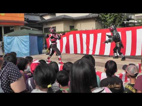 Otsuongaku Kindergarten
