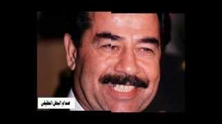 أروع أغنية حزينة في صدام حسين هزت الشيعة تحميل MP3