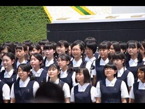 各合唱団特集 ひまわりの会+城山小学校+純心女子高等学校 2015.8.9