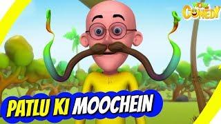 Motu Patlu  EP43A | Patlu Ki Moochein | Funny Videos For Kids | Wow Kidz Comedy