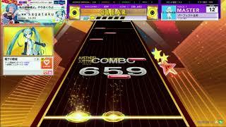 【CHUNITHM STAR】パーフェクト生命[MASTER 12+]【外部出力動画】FULL COMBO