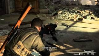 Прохождение игры Sniper Elite V2 от ScrollsGamesTV Часть 2