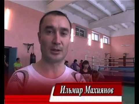 Видеоматериалы Илишевского телевидения