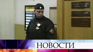 Басманный суд Москвы арестовал брата предполагаемого организатора теракта вметро Санкт-Петербурга.