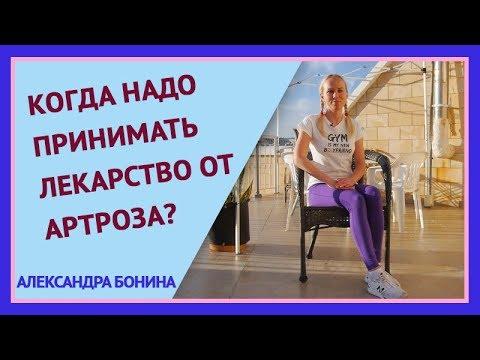 Боли в коленном суставе лечение народными средствам