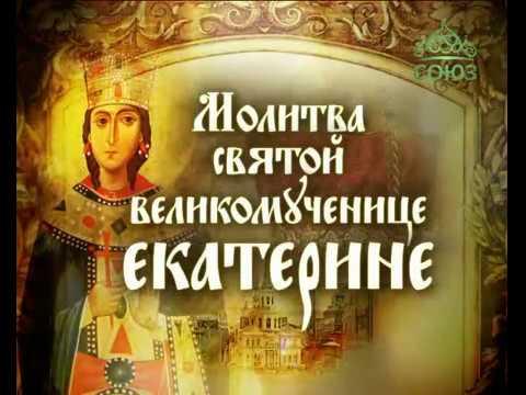 Молитвы которые помогают всем и всегда православные
