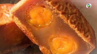 東張西望 中秋節月餅 蓮蓉是怎樣煉成的?