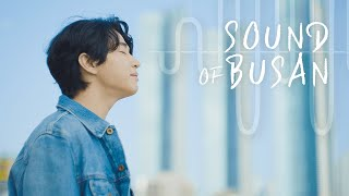 [BUSAN X HENRY] Listen to the sound of Busan