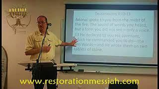 God Revealed In 7 Ways                                - Deuteronomy 3-7
