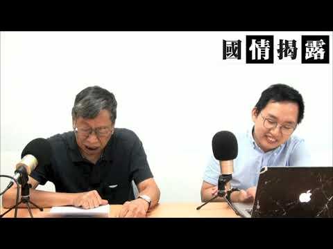 15歲少女陳彥霖的老母是臨時演員!?〈國情揭露〉2019-10-18 a