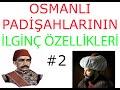 Osmanl Padiahlarnn lgin Ynleri 2