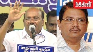 ராம மோகன ராவிற்கு பாரத ரத்னா Ramadoss About Rama Mohana Raos Corruption
