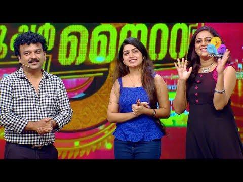 Comedy Super Nite - 3 with ദീപക് ദേവ് & മാനസ്സ രാധാകൃഷ്ണൻ │Flowers│Ep# 25