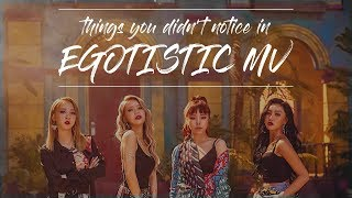 Things you Didn't Notice in Mamamoo's Egotistic