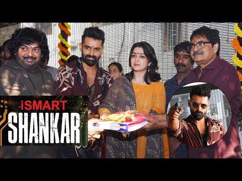 ISmart Shankar Movie Opening Event