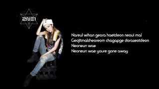 2NE1 - Come Back Home (Unplugged ver.) (lyrics)