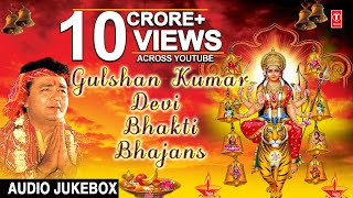 Gulshan Kumar Devi Bhakti Bhajans I Best Devi Bhajans I T-Series Bhakti Sagar - Download this Video in MP3, M4A, WEBM, MP4, 3GP