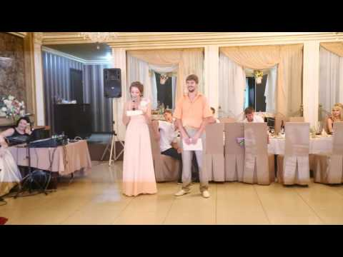 Самое искреннее поздравление на свадьбу от лучшей подруги Дашули
