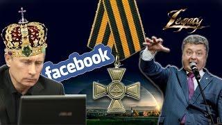 Плоская земля. Блокировка Фейсбук, Коллайдер-убийца и Сверкающий Купол
