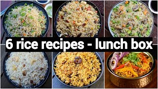 6 rice or pulao recipes for lunch box | 6 आसान झटपट टिफिन राइस पुलाव | quick lunch box recipes