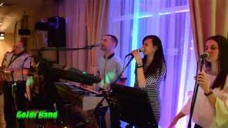 Zespół muzyczny GOŁDI BAND (Krosno) - Miłość w Zakopanem (cover)