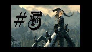 Skyrim прохождение за Ульфрика № 5