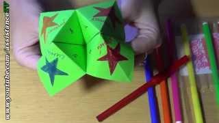 Смотреть онлайн Делаем из бумаги оригами гадалку, поделки с детьми