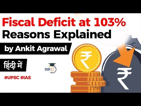 Fiscal Deficit hits of budget estimate in April July of FY21, Controller General of Accounts data