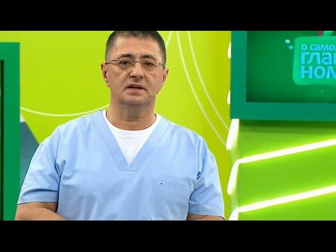 В предстательной железы народное лечение