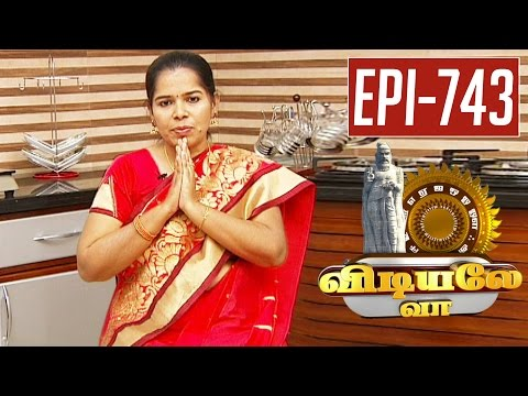 Avarampoo-Tea-Recipe-Unavu-Parambriyam-21-03-2016