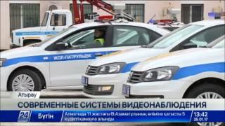 Местная полиция Атырау пополнилась сразу сотней новых автомобилей