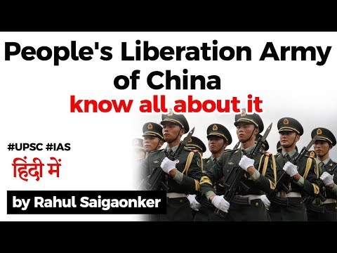 People's Liberation Army of China, Relationship of PLA and Chinas Communist Party #UPSC #IAS