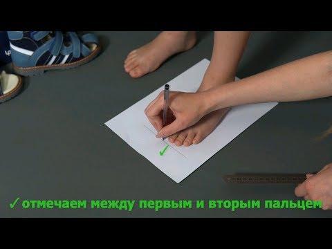 Ботинки ортопедические 06-548_1 р. 31-36 Video #1